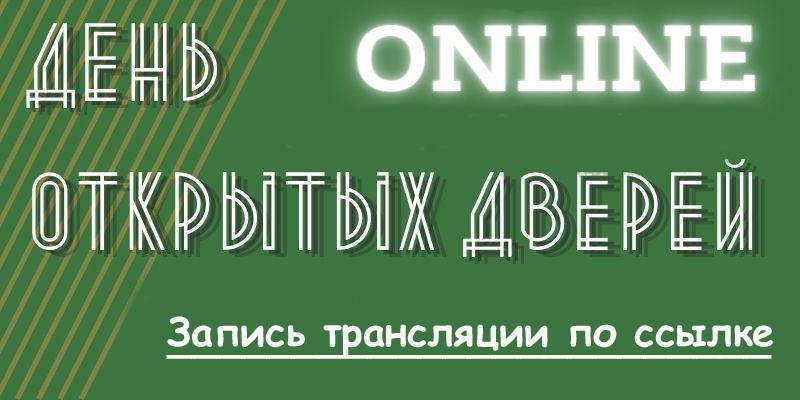День открытых дверей Ростовского филиала Российской таможенной академии!